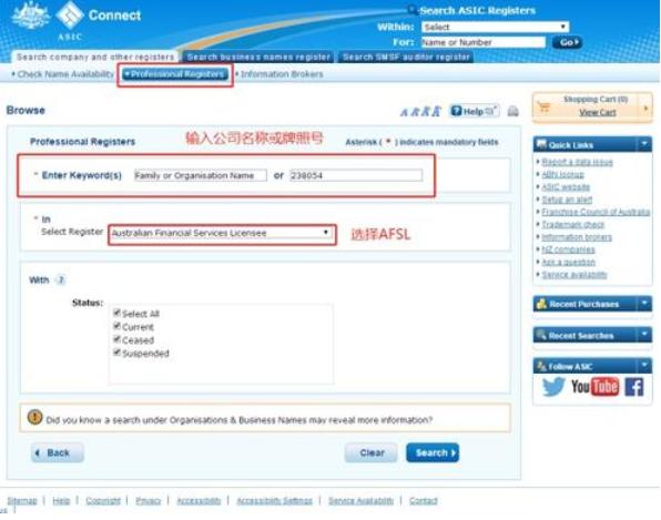 网上外汇交易平台.png