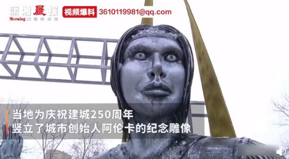 俄罗斯雕像因太吓人建成3天后被拆除,有孩子被吓哭