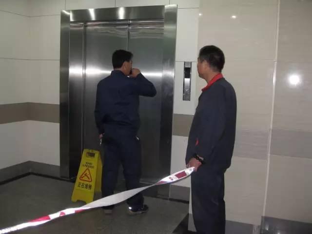 电梯维修3.jpg