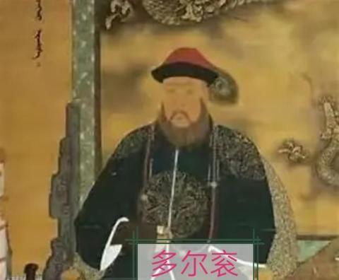 《【二号站娱乐登录注册平台】睿亲王是多尔衮吗?多尔衮当过皇帝吗?》