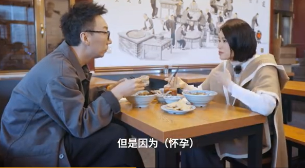 胡杏儿因怀孕拒绝浪姐2.png