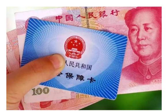郑州长期护理保险是否在试点?什么是郑州长期护理保险?