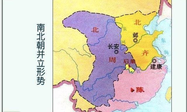 南北朝时期1.jpg