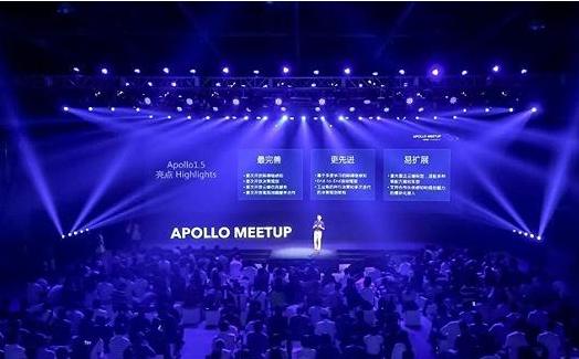 Apollo(阿波罗)计划.png