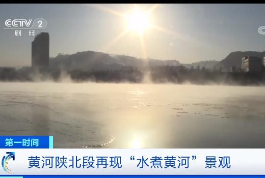 水煮黄河景观.png