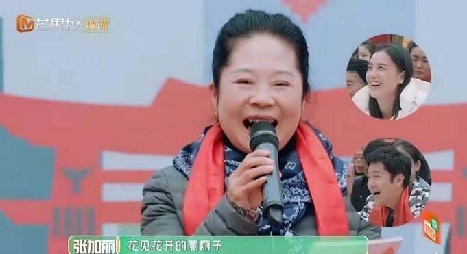 杨迪上任妈妈超话主持人2.jpg