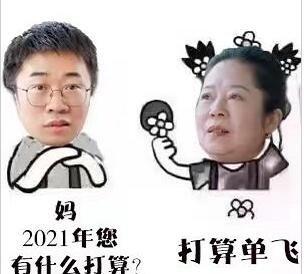 杨迪上任妈妈超话主持人3.jpg