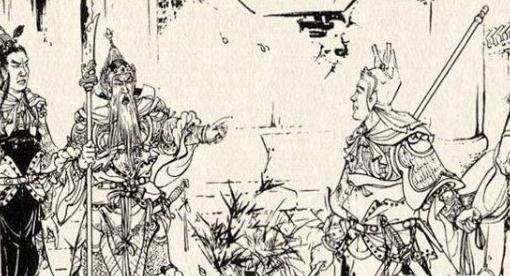 《【杏鑫代理注册】杨业被潘美的诬告,宋太宗为什么不深究诬告者的罪责》