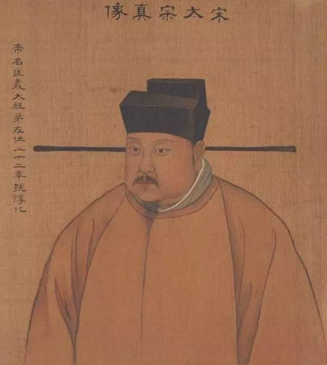太宗皇帝召寇准从青州回京是什么原因?
