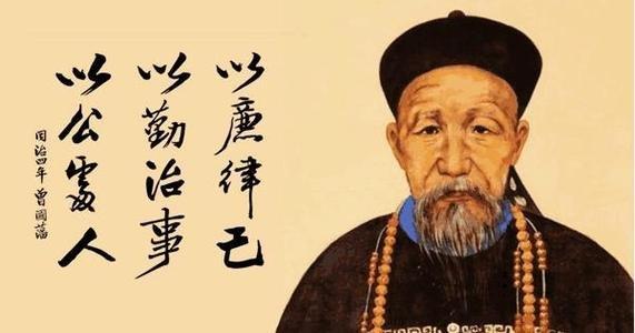 曾国藩发迹史,曾国藩最初是怎么考中进士做官的?