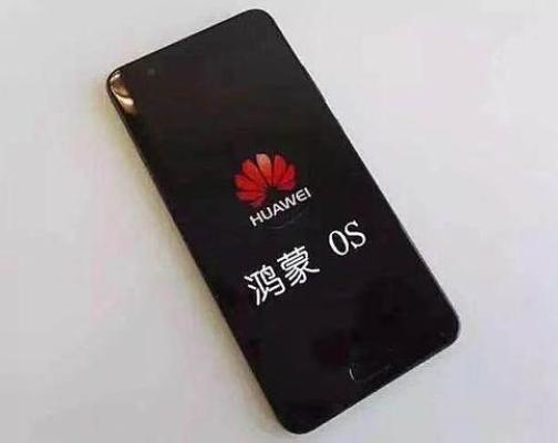 华为手机4月升级鸿蒙.png