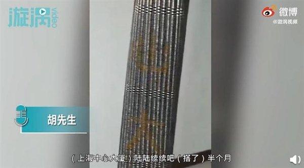 男子用5万枚硬币堆出上海地标 实物让网友直呼高手在民间
