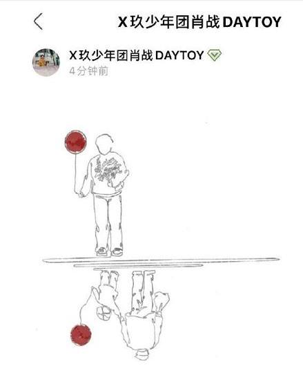 肖战晒手绘画悼念外公,时间刚好是去年的事件时间,令人心疼