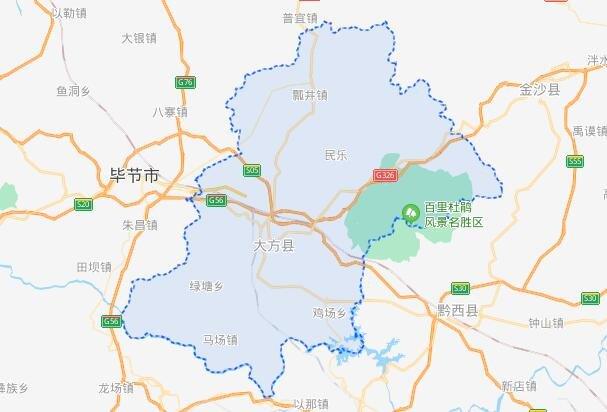 大方县属于哪个市,大方县旅游景点有哪些
