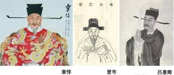 王安石提拔的新官曾布、吕惠卿和章惇是谁?