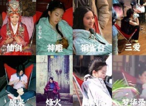 《【杏鑫注册首页】刘亦菲拍戏的椅子用了18年,刘亦菲这是念旧还是勤俭呢?》