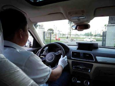 司机如何收费,司机收费是多少,如何给司机打电话