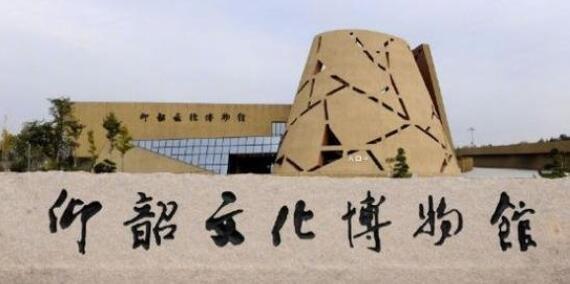 河南发现5000多年前疑似水泥混凝土,网友:这么神奇吗?