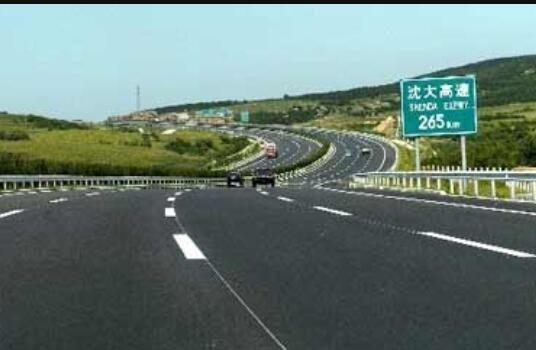 沈大高速公路是哪年建成的,沈大高速公路建成的价值