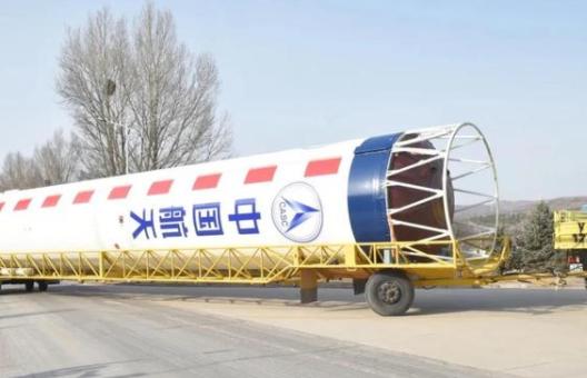 中国航天.png