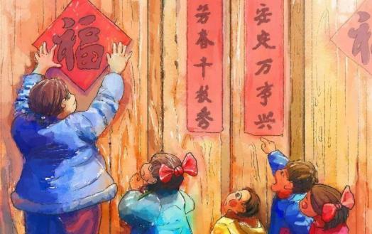 元日是什么节日?元日和春节是一个节日吗?