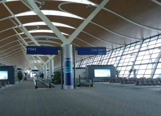 浦东机场与虹桥机场有什么区别,连接线是什么,哪个离市区近