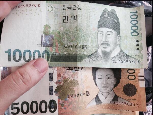 120億韓元多少人民幣,韓國旅游要換多少韓幣
