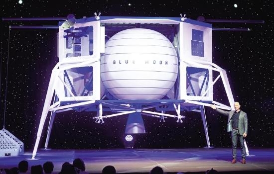 蓝色起源将发售太空船票,太空旅行在未来或许将成为一种新的旅游趋势