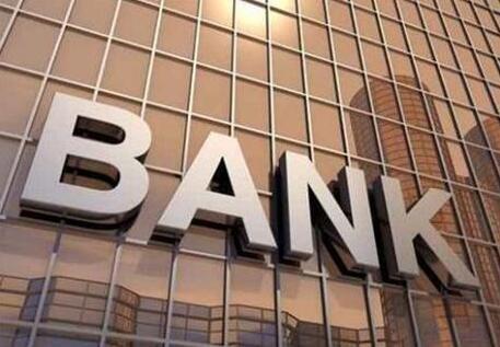 金融服务业包含哪些行业,金融服务业目前发展比重及特点