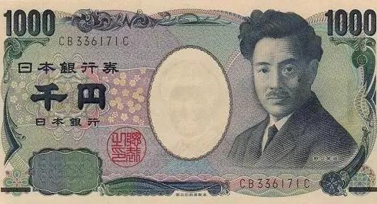 1400日元等于多少人民币,在日本多少钱算有钱人,日元为什么面值大