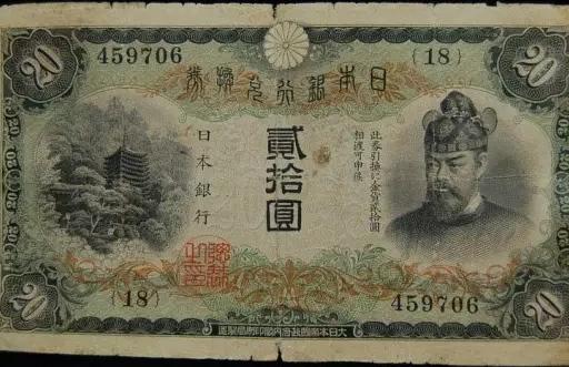 小面额的日元.png