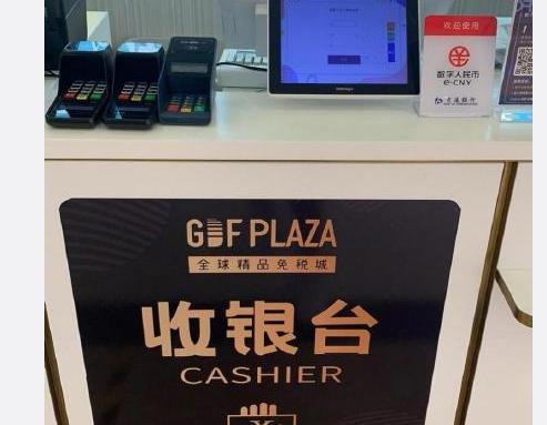 数字RMB.png