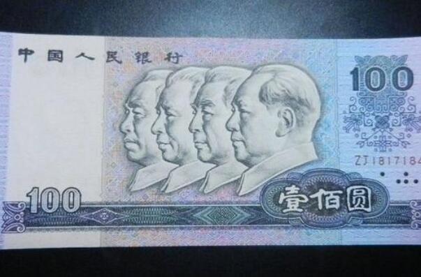 3斤百元人民币大约会有多少钱?3斤百元人民币都够买些什么?