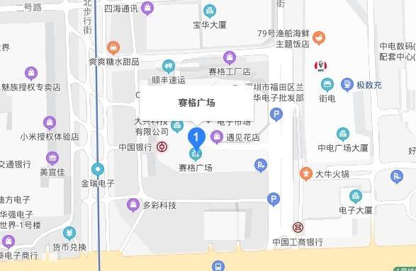 赛格是什么意思,赛格广场在哪里,赛格是哪个公司的及公司股票如何