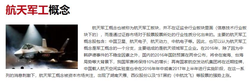 中国空间站计划两年内建完底气在哪,中国为何建造自己的空间站,空间站为何掉不下来