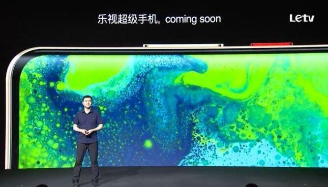 乐视宣布超级手机重生,乐视超级手机是什么,乐视公司简介发展史