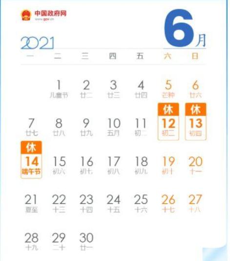 端午放假三天不调休时间如何安排的,端午节的由来及习俗是什么,端午放假三天去哪玩