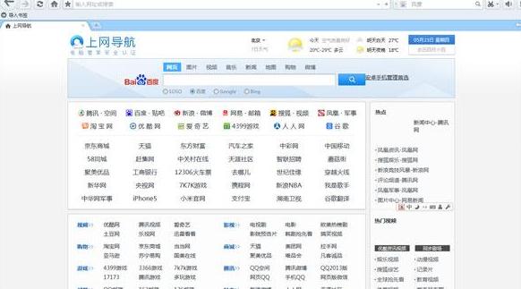 """IE浏览器将于明年6月""""退役"""",国内有哪些游览器,各大游览器的市场占有率是多少"""