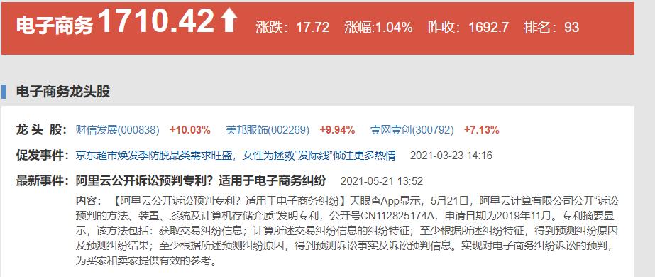 京东因不正当竞争被罚30万是怎么回事,北京京东世纪信息技术有限公司是干什么的?