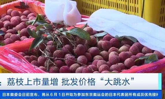 荔枝价格大跳水是什么原因,未来荔枝产业发展前景如何