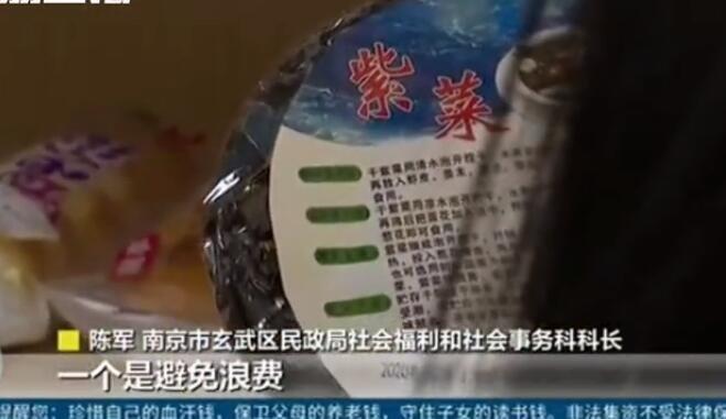 南京试点临期食品就近捐慈善超市怎么确定食品安全,临期食品市场前景怎么样,风险如何