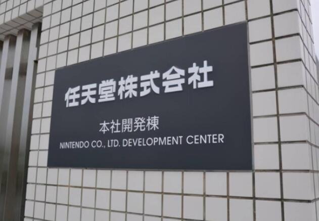 任天堂新主机SwitchPro曝光详情如何,任天堂是个怎样的公司,任天堂发展历程一览