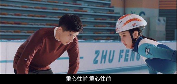 《【杏鑫在线注册】《陪你逐风飞翔》杀青 宋祖儿王安宇携手踏冰逐梦》