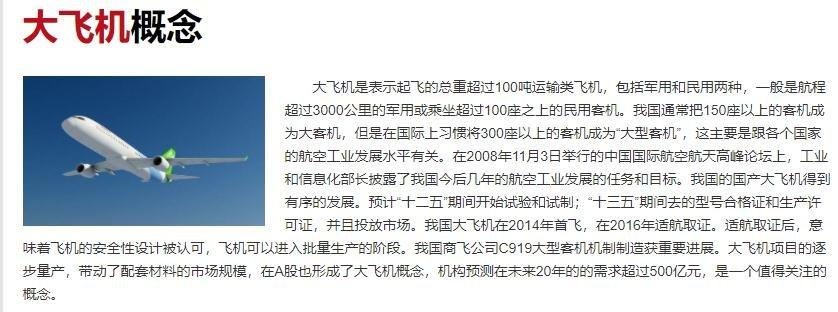 广州白云机场近5成航班取消,航班取消会提前多久通知,航班取消怎么赔偿