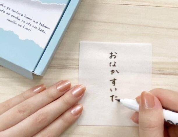 日本企业推出可吃便签什么材料做的,可吃便签能写字吗,为什么要研发可吃便签