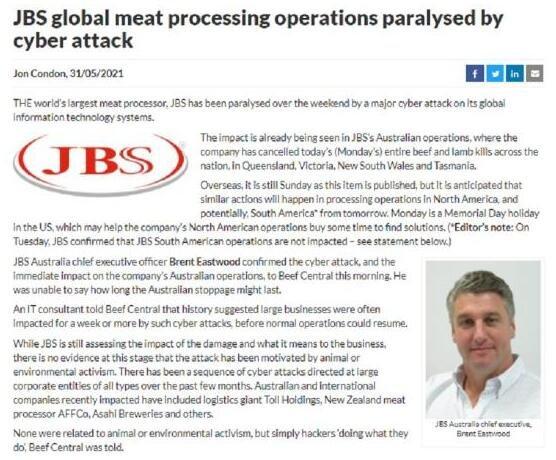 全球最大肉类供应商是哪个公司,供应哪些肉类,是哪个国家的公司