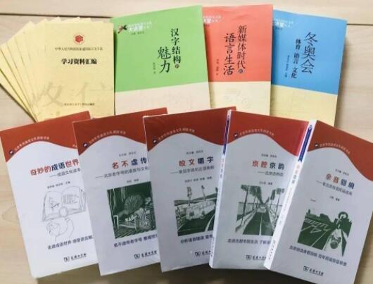 中国普通话普及率达80.72%,为什么要积极推广普通话,汉语在国际上的地位如何