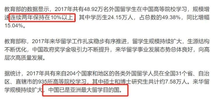 外国正在学习中文的人数超2000万,语言教育市场行情怎么样,外国人学中文的方式有哪些