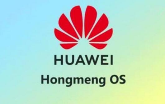 华为正式发布鸿蒙手机操作系统,可用于哪些设备,鸿蒙系统下智能设备将如何实现互联互通