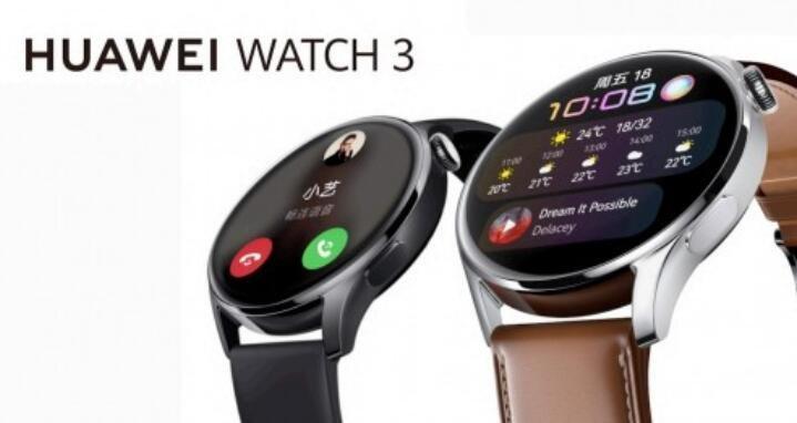 华为手表支持体温检测及还有什么功能,华为手表价格多少